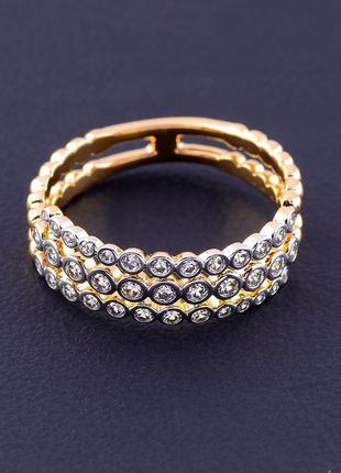 Кольцо 'xuping' фианит (позолота/родий) 0888050