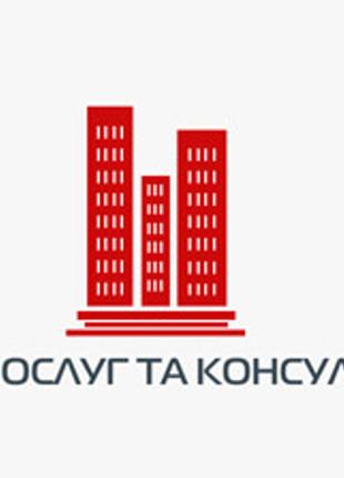 БТИ, технический паспорт бти в г. Валки