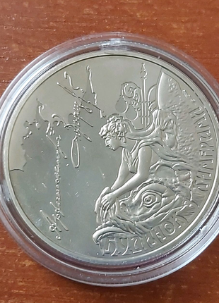 Ювілейна монета України НБУ Будинок з химерами