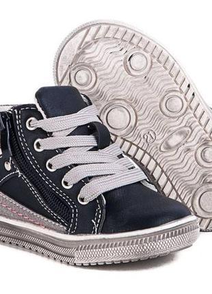 Стильные демисезонные ботинки для мальчика бренда с.луч (р. 21...