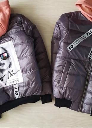 Шикарная куртка бомбер на девочку