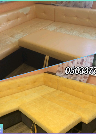 Перетяжка, реставрация, ремонт мягкой мебели: дивана,кресла,стула