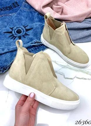 Женские демисезоные натуральные замшевые ботинки ботильоны хайтоп