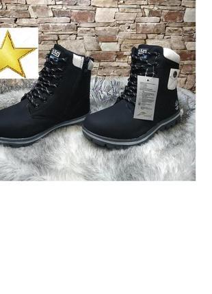 Супер зимние ботинки! - участвует в акции - 50% на вторую един...
