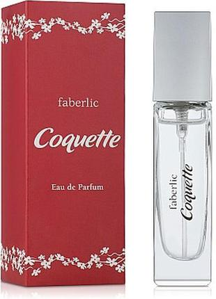 Coquette faberlic кокетка фаберлик парфюмерная вода 15мл