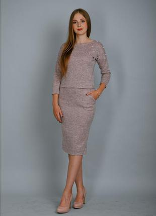 Костюм для женщин кофта юбка с жемчугом adele leroy