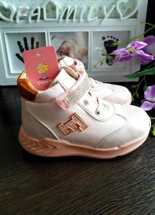 Демисезонные ботинки для девочек фирмы том.м.