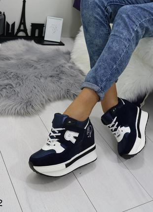 Супер стильные кроссовки! хит