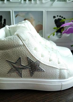 Демисезонные ботинки для девочек на байке