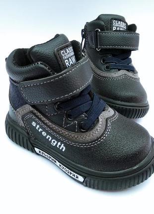 Отличное качество! крутые демисезонные ботинки для мальчика бр...