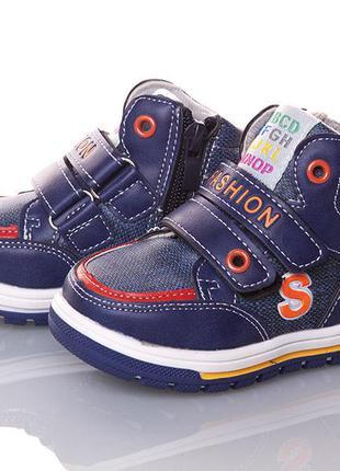 Демисезонные ботинки для мальчика бренда ввт