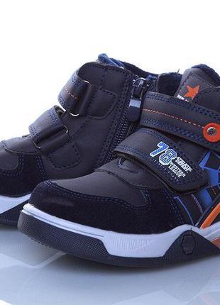 Качественные демисезонные ботинки для мальчика бренда kellaifeng