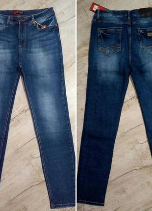 Суперские джинсы американка большие размеры высокая посадка