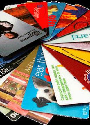 Пластикові карти,  дисконтные, скидочные, накопительные.