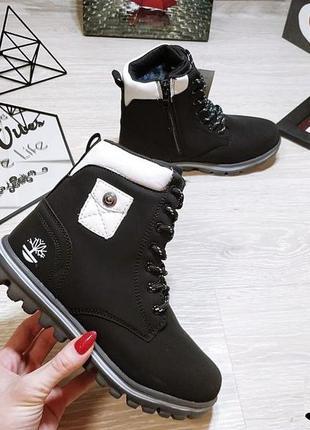 Супер ботинки с лейбой тимберленд! распродажа!