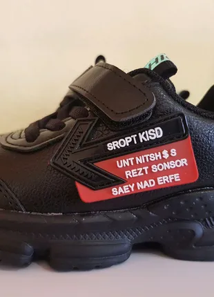 Черные кроссовки для мальчика  Clibee 26-31