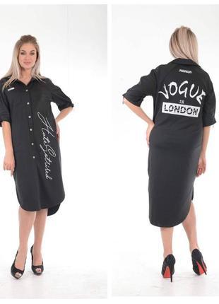 Платье-рубашка, удлиненное с надписями, декором змейки, карман...