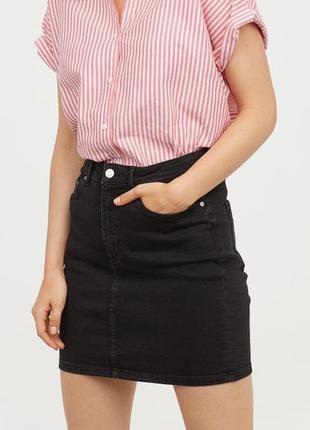 Тотальная распродажа! базовая джинсовая юбка трапеция