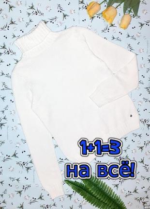 🎁1+1=3 плотный объемный белый вязанный свитер под горло s.oliv...