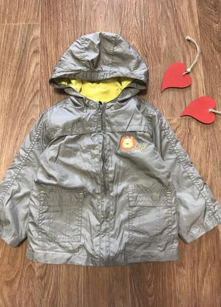 Крутая куртка ветровка флисовая кофта 3 в 1