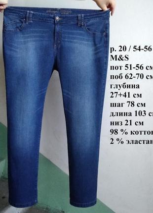 Р 20 / 54-56 стильные базовые синие джинсы штаны брюки бойфрен...