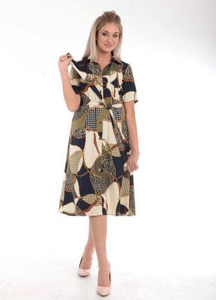 Платье-халат, расклешенное к низу, застежка на пуговицы, пояс ...