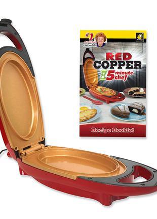 Электрическая скороварка для вторых блюд Red Cooper 5 minutes CHE
