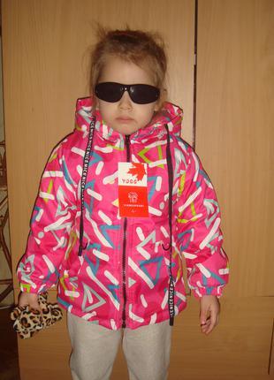 Демисезонная куртка яркая на девочку от 1 года до 5 лет
