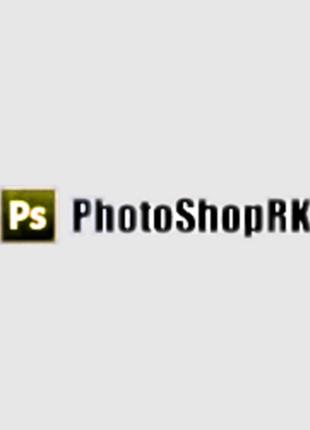 Профессиональные Photoshop услуги