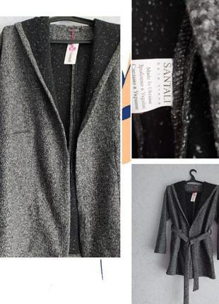 Серое пальто с капюшоном и поясом 🖤