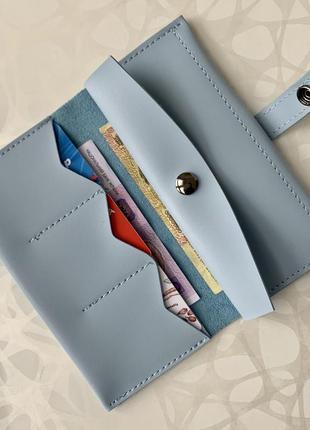 Красивый женский тонкий кошелёк голубой
