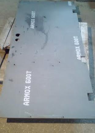Пластина на броне дверь ARMOX 600Т (лист 6мм)