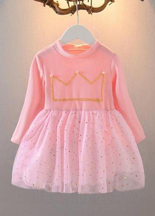 Красивые, нарядные платья