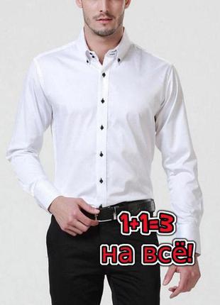 🎁1+1=3 крутая итальянская белая рубашка с длинным рукавом s. v...