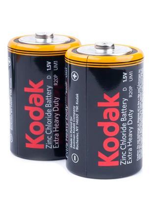 """Батарейки D """"Kodak """""""