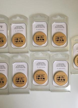 Золото, золотые тени paris berlin франция (9шт/набор) для школ...