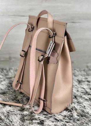Кожаный рюкзак  пудрового, бежевого цвета