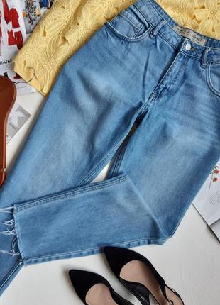 Мом, крутые джинсы