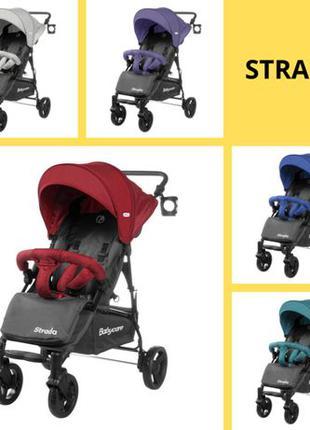 Выбор Сезона! Прогулочная Коляска BABYCARE Strada Разные цвета!