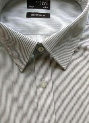 Мужская рубашка сорочка в полоску большого размера