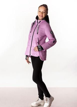 Betty - детская демисезонная куртка, цвет сирень