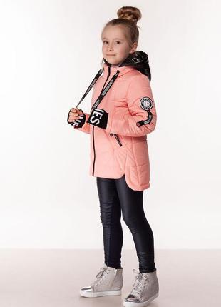 Betty - детская демисезонная куртка, цвет персик