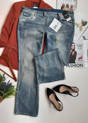Классные джинсы, клёш