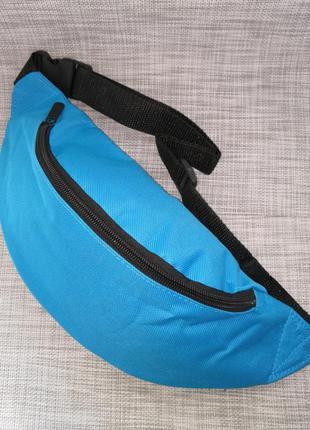Сумка бананка на пояс поясная сумка голубая probeauty