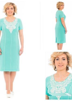 Платье летнее красивое из ткани стрейчевый креп шифон, на тонк...