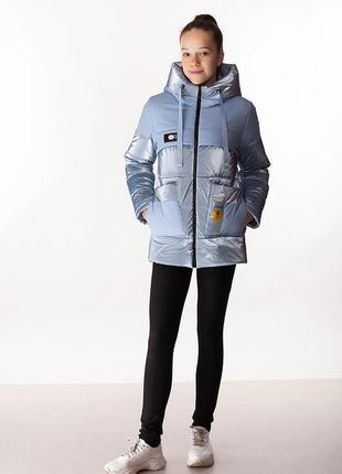 Rina - детская демисезонная куртка, цвет голубой