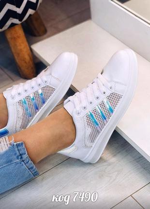 Белые кроссовки кеды сетка