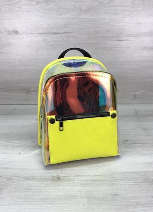 Силиконовый перламутровый полупрозрачный рюкзак желтый