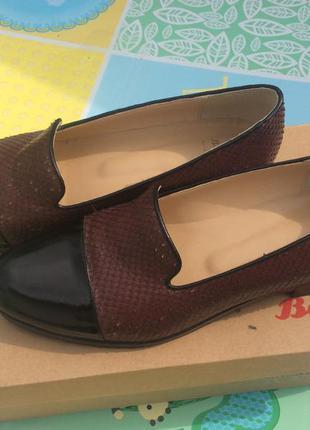 Кожаные туфли bata 39 р