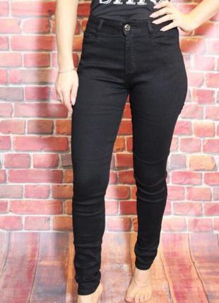 ❤️❤️❤️укороченые джинсы скинни тягучие